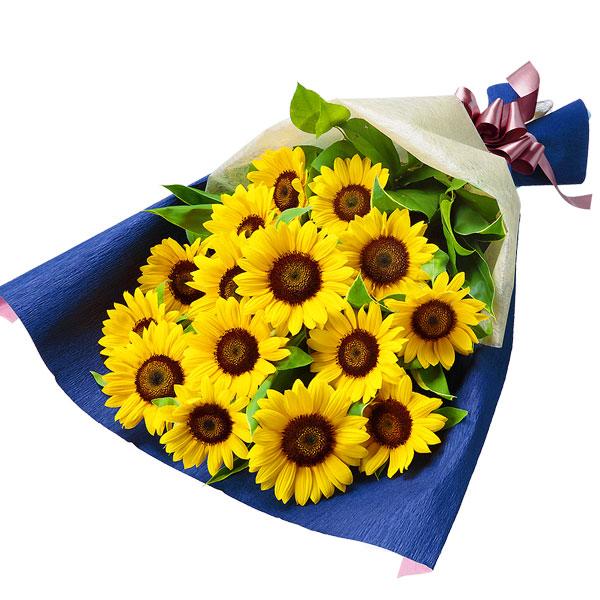 【父の日】ひまわりの花束 511850 |花キューピットの父の日フラワーギフト特集2020