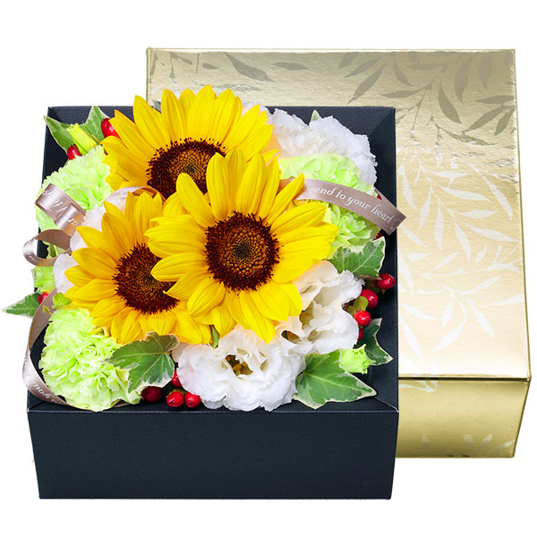 【7月の誕生花(ひまわり等)】ボックスフラワー(シャンパンゴールド)