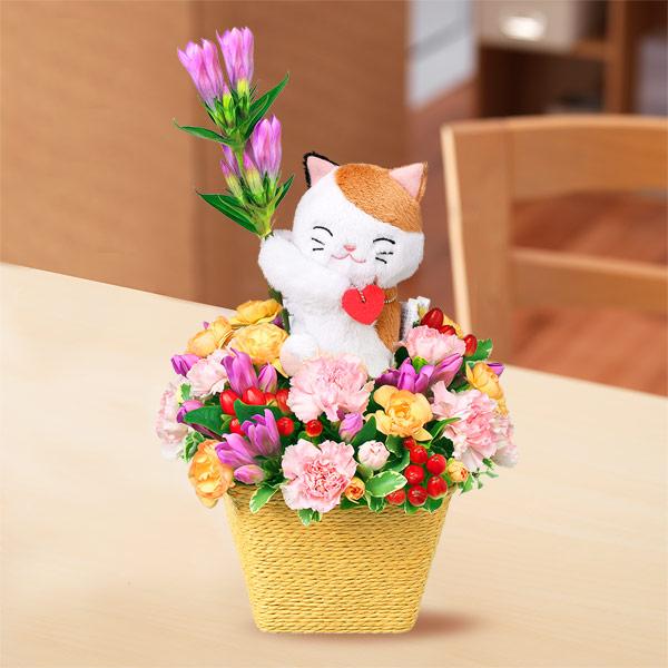 【敬老の日フラワー ランキング】秋のラブリー三毛猫アレンジメント