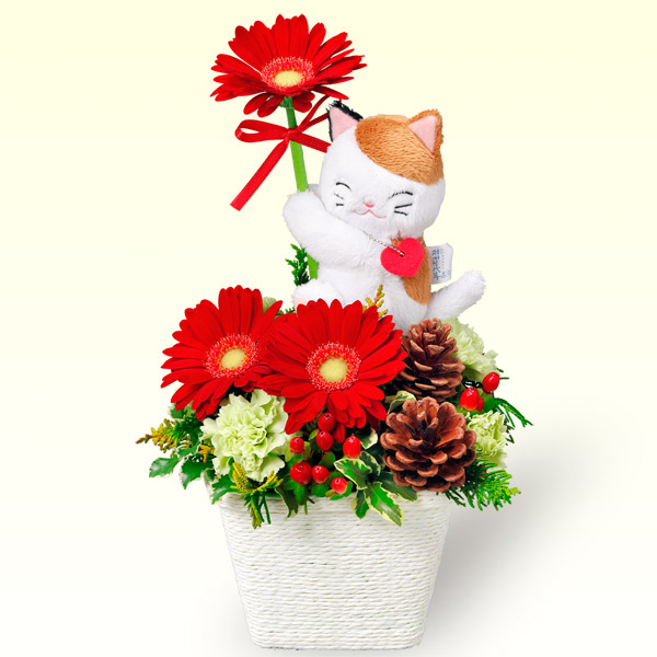 【マスコットつきフラワーギフト】三毛猫のマスコット付きアレンジメント