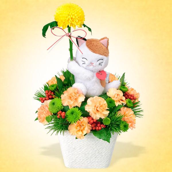【お正月 フラワーギフト特集】お正月のアレンジメント 511906 |花キューピットのお正月 フラワーギフト特集2020