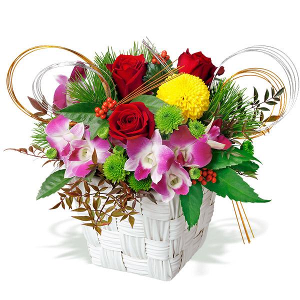 【お正月フラワーギフト】お正月のアレンジメント 511907 |花キューピットの2021お正月フラワーギフト特集