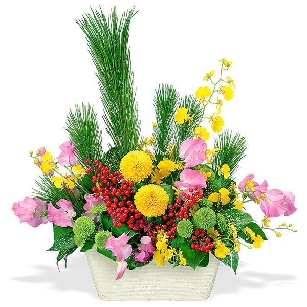 【お正月 フラワーギフト特集】お正月のアレンジメント 511908 |花キューピットの2019お正月 フラワーギフト特集特集