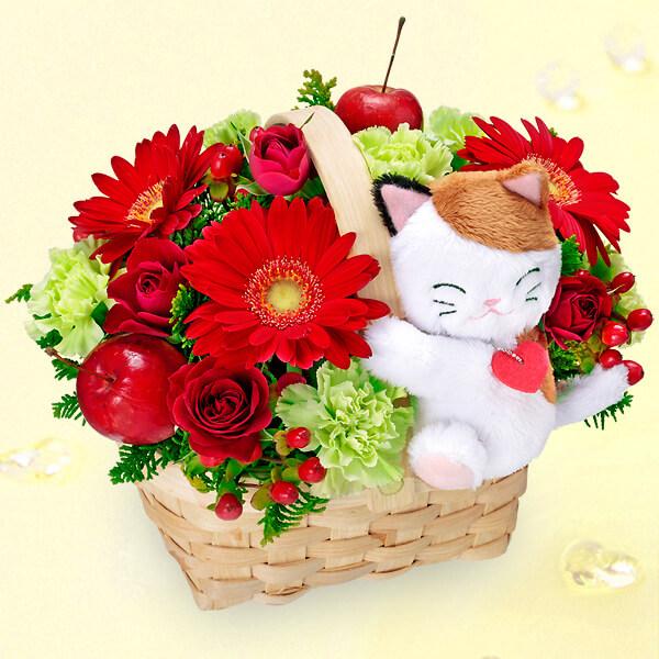 【マスコットつきフラワーギフト】三毛猫のマスコット付きバスケット