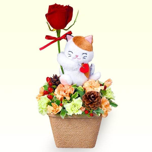 【12月の誕生花(赤バラ等)】三毛猫のマスコット付きアレンジメント