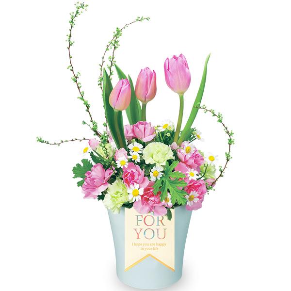 【チューリップ特集】春のチューリップアレンジメント 511943 |花キューピットの2019チューリップ特集特集