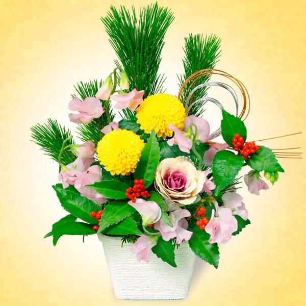 【お正月 フラワーギフト特集】お正月のアレンジメント 511949 |花キューピットのお正月 フラワーギフト特集2020