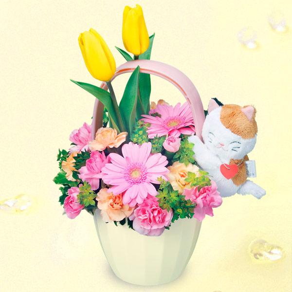 【2月の誕生花(チューリップ等)】三毛猫のチューリップアレンジメント(イエロー)