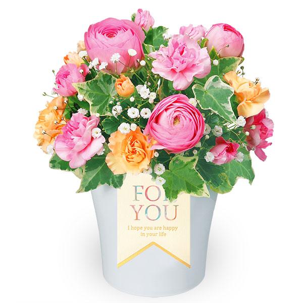 【春の誕生日】ラナンキュラスのアレンジメント 511954 |花キューピットの2020春の誕生日特集