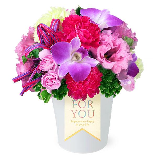 【夏の花贈り特集】トルコキキョウの鮮やかアレンジメント 511985 |花キューピットの夏の花贈り特集2020