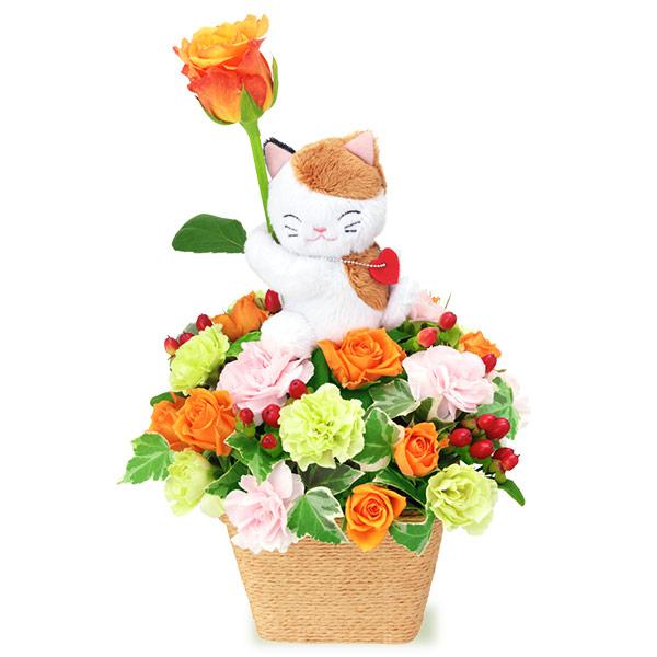 【お祝い(法人)】オレンジバラのマスコット付きアレンジメント(三毛猫)