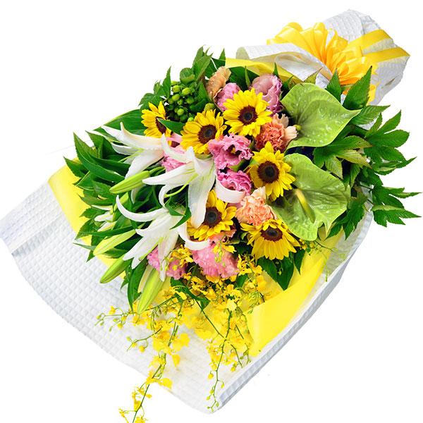 【6月の誕生花(ユリ等)】ひまわりとユリの花束