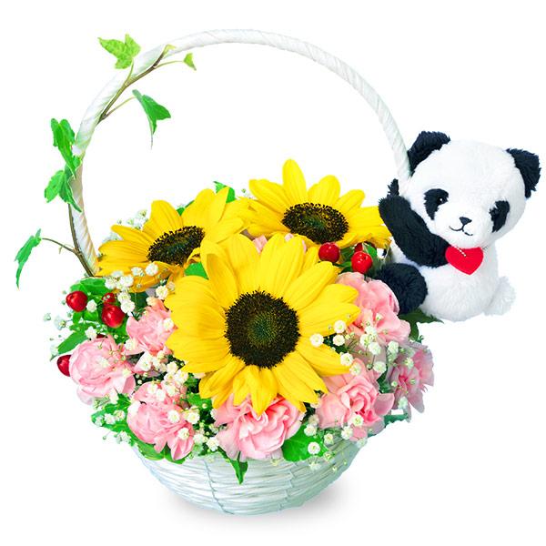 【誕生日フラワーギフト】ひまわりのマスコット付きバスケット(パンダ)