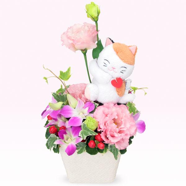 【お祝い】トルコキキョウのマスコット付きアレンジメント
