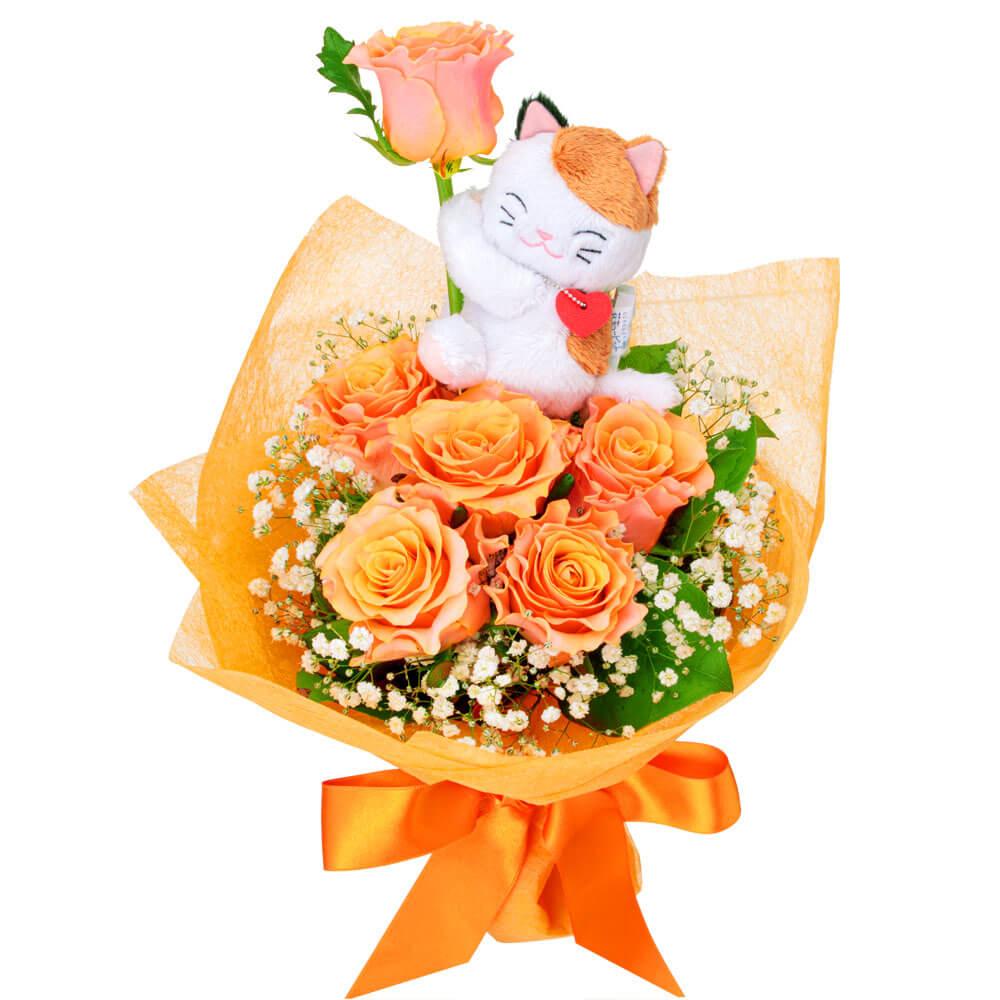 【ご出産祝い(法人)】オレンジバラのマスコット付きブーケ