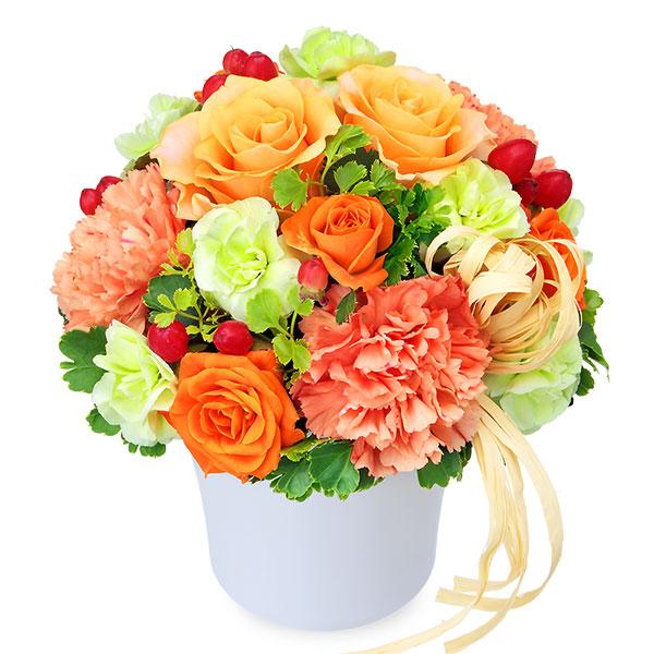 【結婚祝】オレンジバラのナチュラルアレンジメント