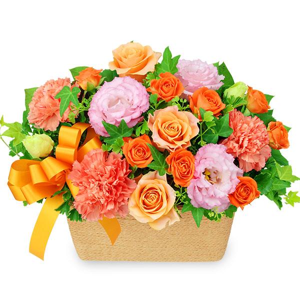 【お祝い】オレンジバラとトルコキキョウのバスケット