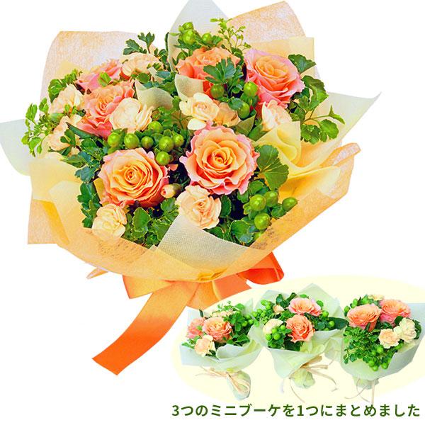 【退職祝い】送別のブーケ(3束セット)