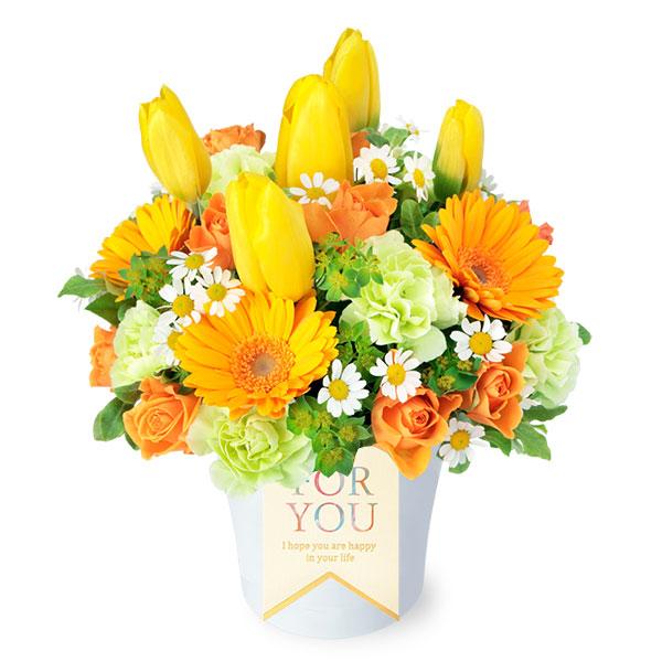 【チューリップ特集】イエローとオレンジのナチュラルアレンジメント 512159 |花キューピットの2019チューリップ特集特集
