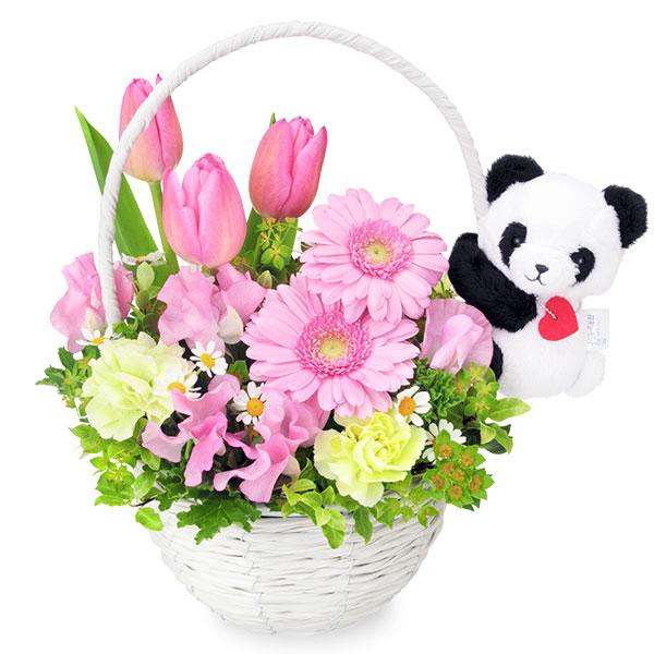 【ひな祭り】チューリップのマスコット付きバスケット(パンダ) 512165 |花キューピットのひな祭り