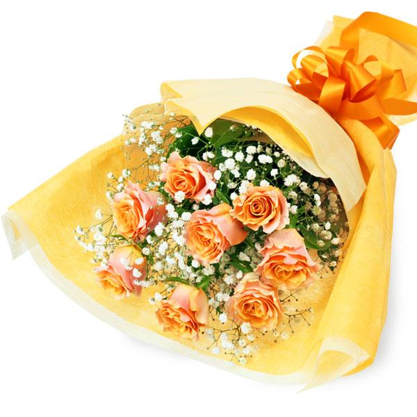 【父の日】オレンジバラの花束 512203 |花キューピットの父の日フラワーギフト特集2020