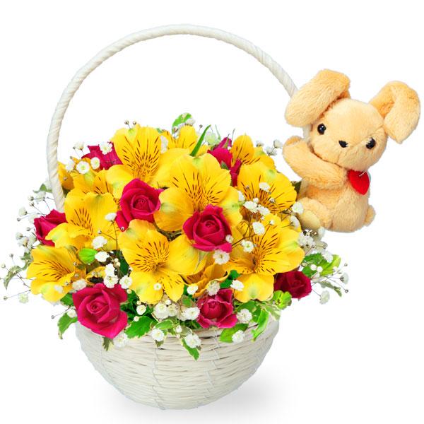 【4月の誕生花(アルストロメリア等)】アルストロメリアのマスコット付きバスケット