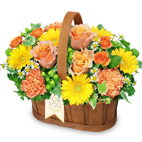 【11月の誕生花(ガーベラ等)】オレンジバラのハーモニーバスケット