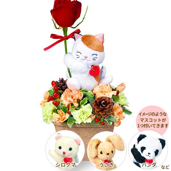 【結婚祝】赤バラのマスコット付きアレンジメント