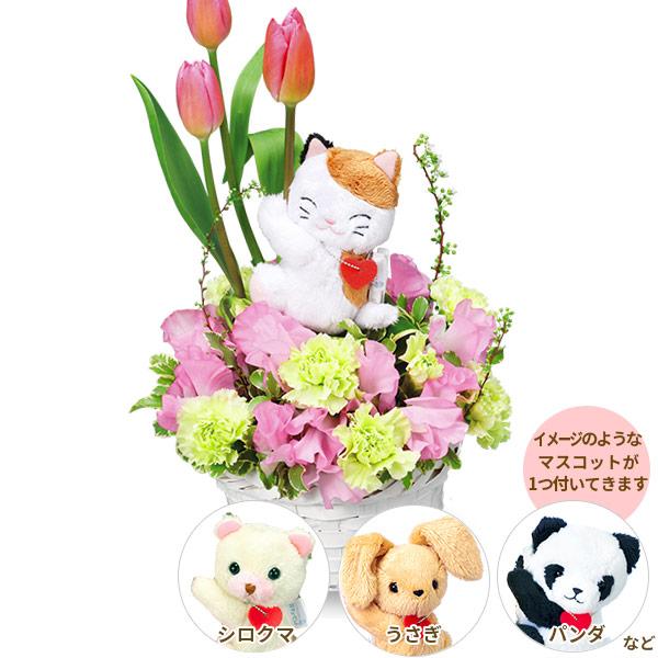 【チューリップ特集】チューリップのマスコット付きアレンジメント 512284 |花キューピットの2019チューリップ特集特集