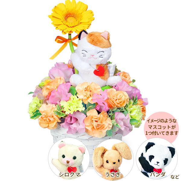 【ホワイトデー】イエローガーベラのマスコット付きアレンジメント 512285 |花キューピットのホワイトデー