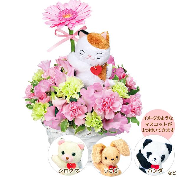 【ひな祭り】ピンクガーベラのマスコット付きアレンジメント