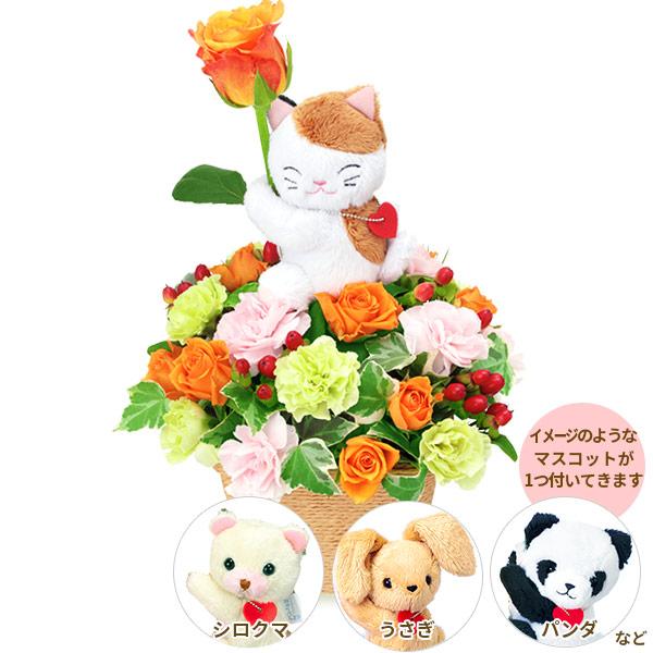 【出産祝い】オレンジバラのマスコット付きアレンジメント