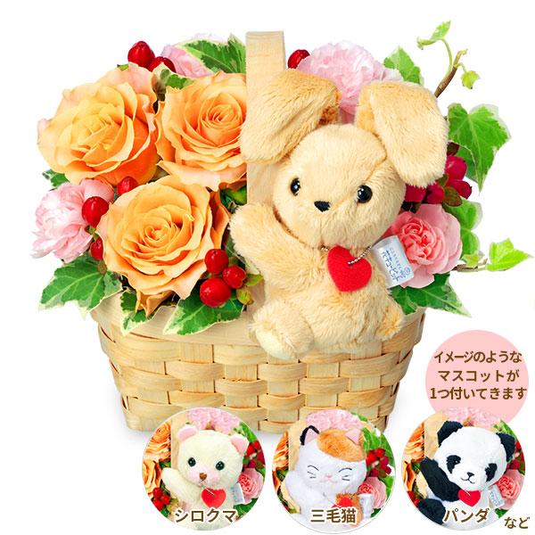 【ペット用フラワーギフト・お祝い】オレンジバラのマスコット付きウッドバスケット