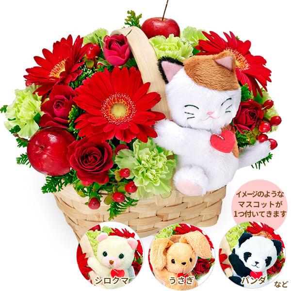 【冬の花贈り】冬のマスコット付きウッドバスケット 512291 |花キューピットの冬の花贈り