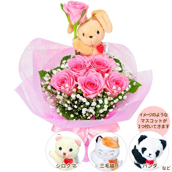 【結婚祝】ピンクバラのマスコット付き花束