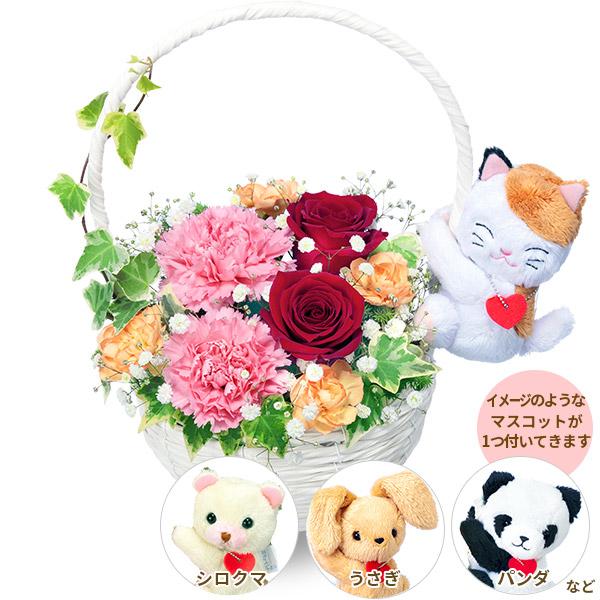 【お祝い】赤バラのマスコット付きバスケット