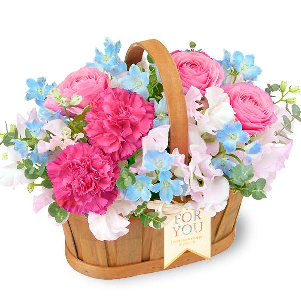 【春の退職祝い・送別会】春色のハーモニーバスケット 512312 |花キューピットの春の退職祝い・送別会