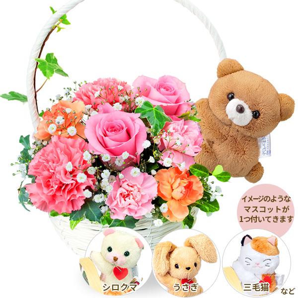 【出産祝い】ピンクバラのマスコット付きバスケット