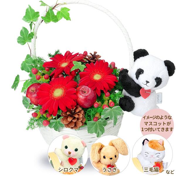 【クリスマス特集】赤ガーベラのマスコット付きバスケット) 512371  花キューピットのクリスマス特集プレゼント特集2021