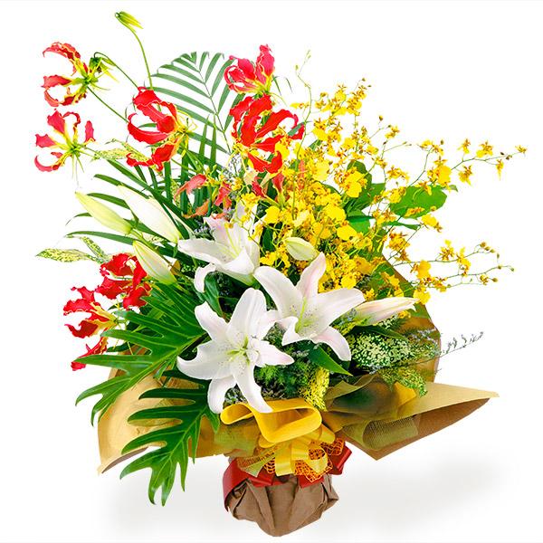 【退職祝い】ユリの花束