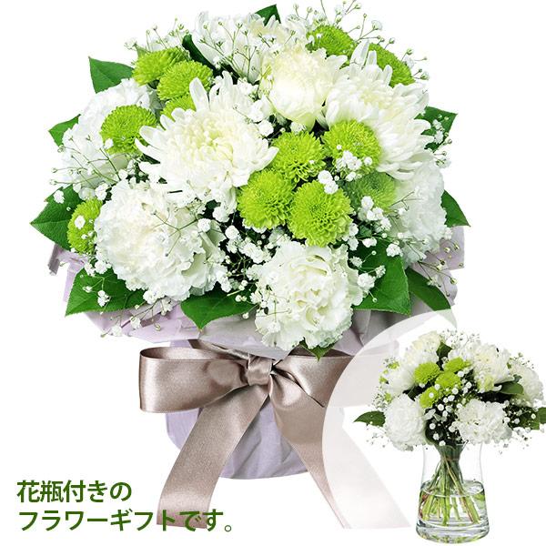【お供え・お悔やみの献花】お供えのグラスブーケ(花瓶付き)