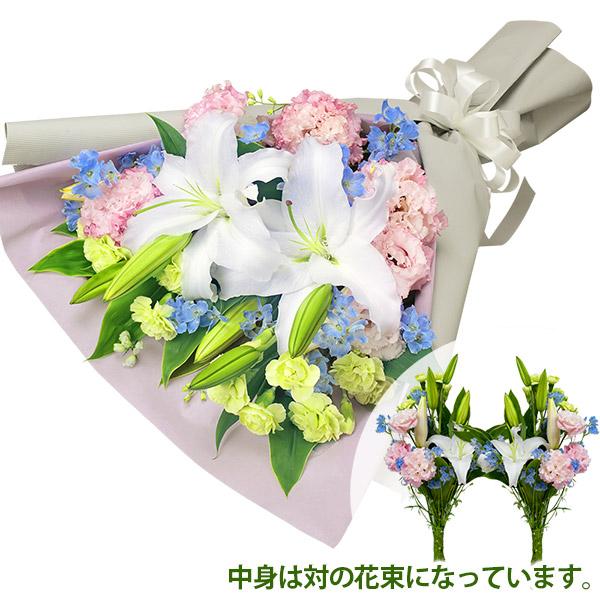 【お供え・お悔やみの献花】お供えの花束(墓前用・一対)