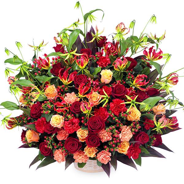 【開店祝い・開業祝い】レッドとオレンジの豪華な彩りアレンジメント