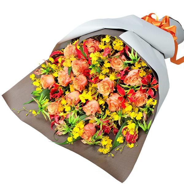 【開店祝い・開業祝い】レッドとオレンジの豪華な花束