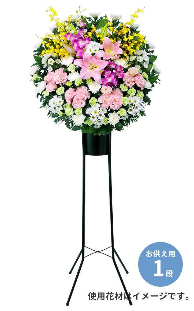 【お供え・お悔やみの献花】スタンド花お供え1段(ピンク系)