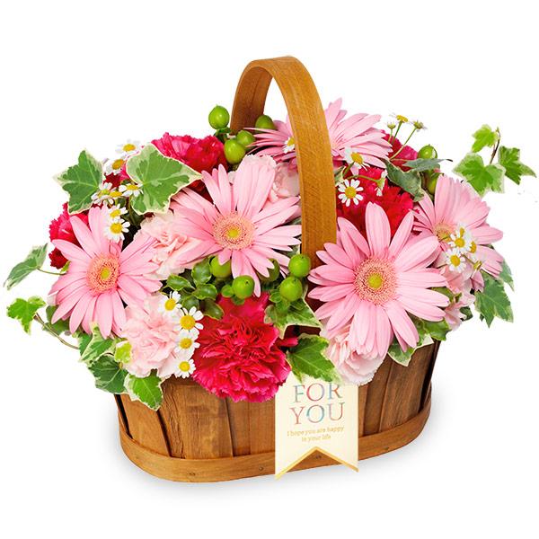 【結婚記念日】ピンクのハーモニーバスケット