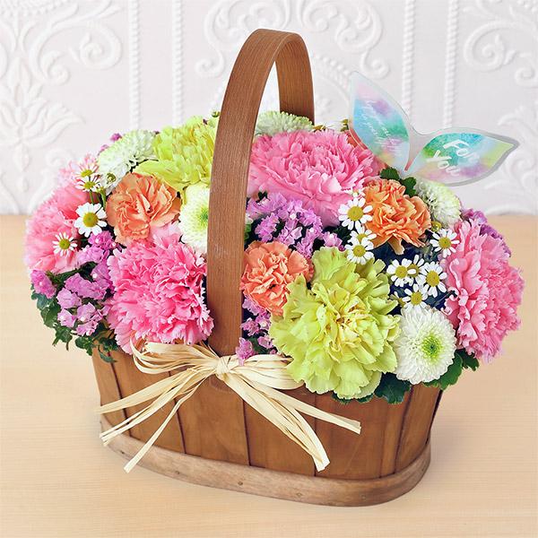 【母の日】ハッピー(カラフル) 521307 |花キューピットの母の日プレゼント特集2020