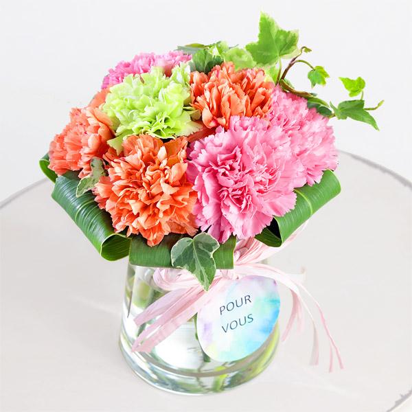 【母の日】グラスブーケ(カラフル) 521310 |花キューピットの母の日プレゼント特集2020