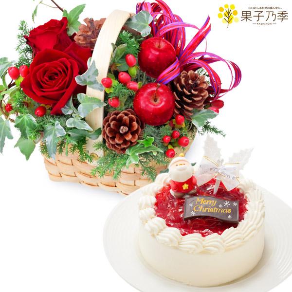 クリスマスのウッドバスケットと生クリームデコレーションケーキ a69512066 |2020クリスマスセット