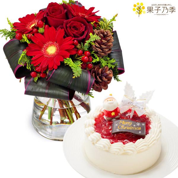 クリスマスのグラスブーケと生クリームデコレーションケーキ  a69512117 |花キューピットの2020クリスマスセットギフト特集